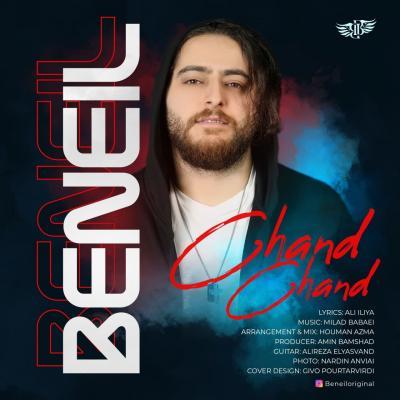 Beneil - Chand Chand