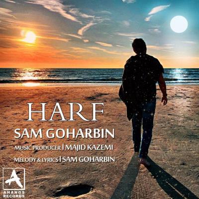 Sam Goharbin - Harf