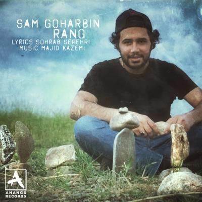 Sam Goharbin - Rang