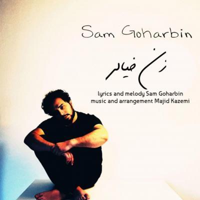 Sam Goharbin - Zane Khiali