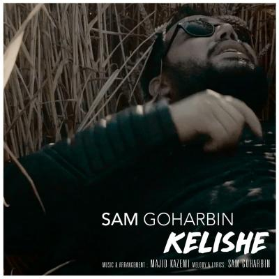 Sam Goharbin - Kelishe