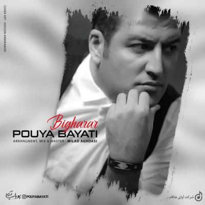 Pouya Bayati - Bigharar