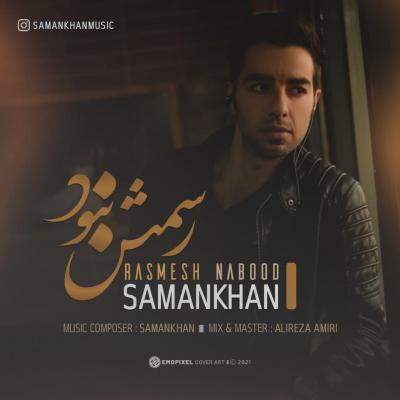 SamanKhan - Rasmesh Nabood