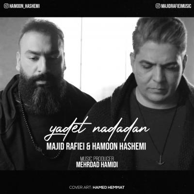 Majid Rafiei - Yadet Nadadan (Ft Hamoon Hashemi)