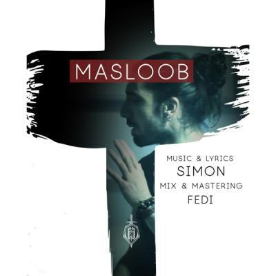 Simon Ronin - Masloob