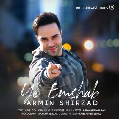 Armin Shirzad - Ye Emshab