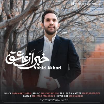 Vahid Akbari - Khabar Az Eshgh