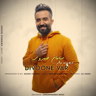 Saman Khosravi - Divoone Var