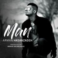 آرمان حسن زاده - من