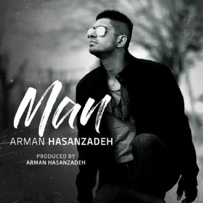 Arman Hasanzadeh - Man