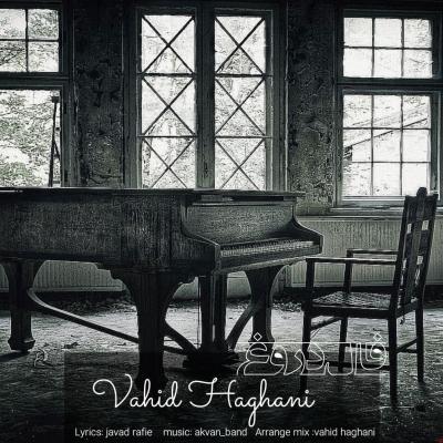 Vahid Haghani - Fale Dorough (Akvan Band)
