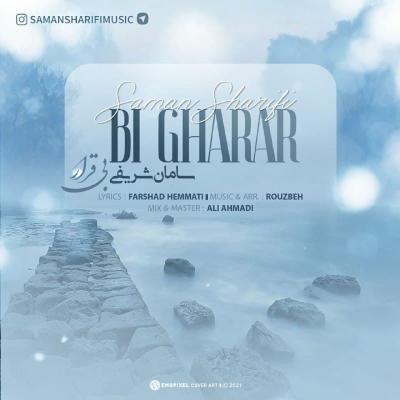 Saman Sharifi - Bigharar