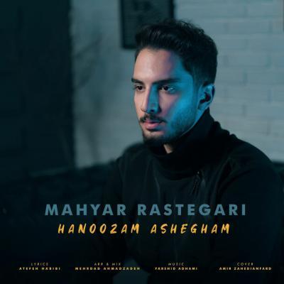Mahyar Rastegari - Hanoozam Ashegham