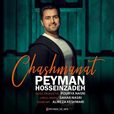 Peyman Hosseinzadeh - Chashmanat