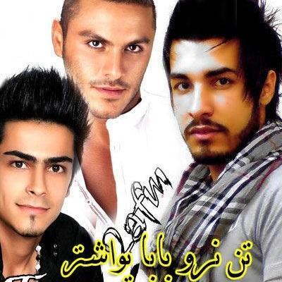 Dj Mamas - Ton Naro Baba Yavashtar (Ft Armin 2Afm With Hadi Tz)