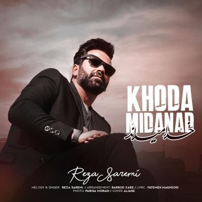 Reza Saremi - Khoda Midanad
