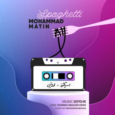 Mohammad Matin - Spaghetti