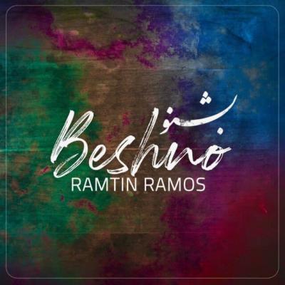 Ramtin Ramos - Beshno