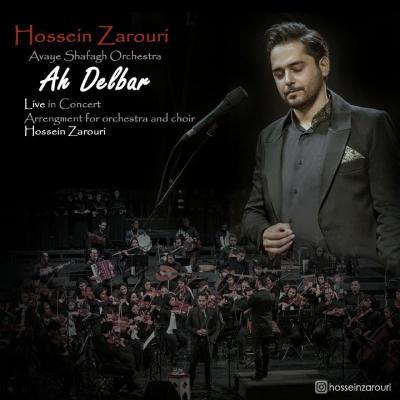 Hossein Zarouri - Ah Delbar