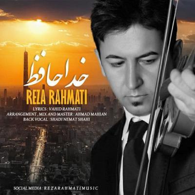 Reza Rahmati - Khodahafez