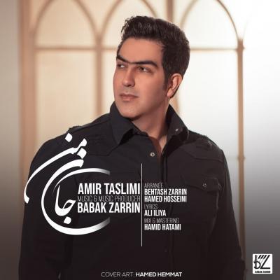 Amir Taslimi - Jaane Man
