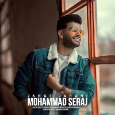 Mohammad Seraj - Jange Jahani