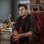 آرمین حیدری - عشق