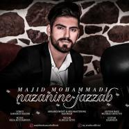 مجید محمدی - نازنین جذاب