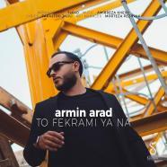 آرمین آراد - تو فکرمی یا نه