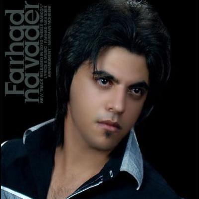 Farhad Navader - Mesle Baroon
