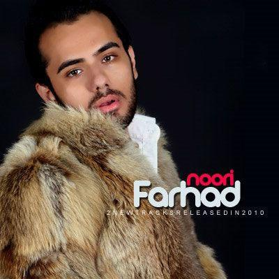 Farhad Noori - Dele Man