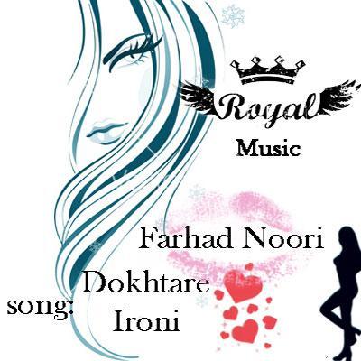 Farhad Noori - Dokhtar Irooni
