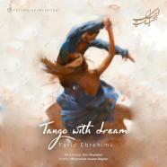 فرید ابراهیمی - تانگو با رویا