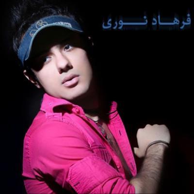 Farhad Noori - Madyon
