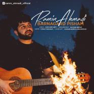 رامین احمدی - برنگرد پیشم