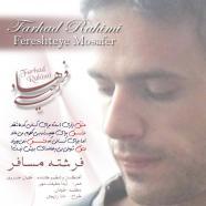 فرهاد رحیمی - فرشته ی مسافر