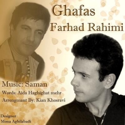 Farhad Rahimi - Ghafas