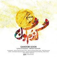 محسن چاوشی - گندم گون