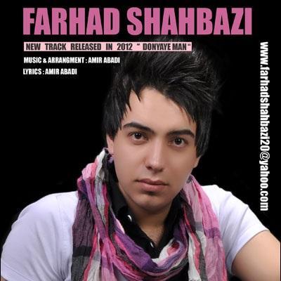 Farhad Shahbazi - Donyaye Man