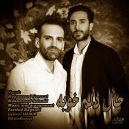 محمد نوروزی و محمد سهرابی - حال دلم خوبه