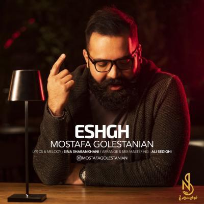 Mostafa Golestanian - Eshgh