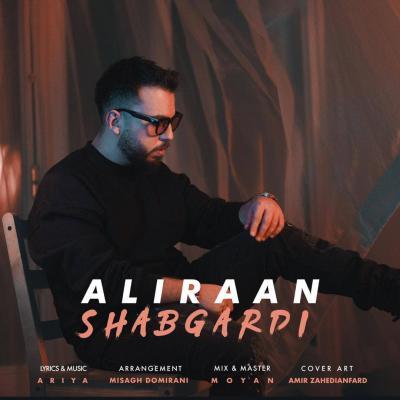 Aliraan - Shabgardi