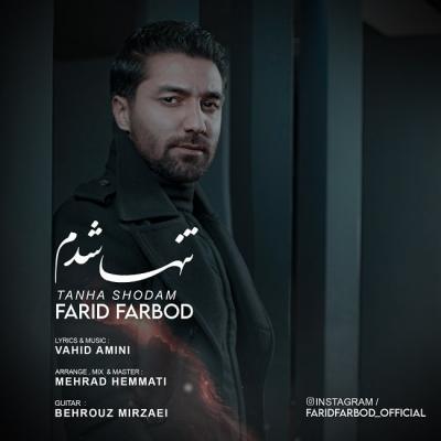 Farid Farbod - Tanha Shodam
