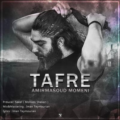 Amir Masoud Momeni - Tafre