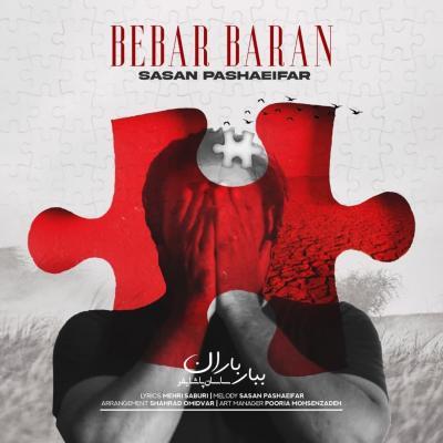Sasan Pashaeifar - Bebar Baran