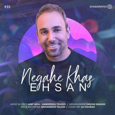 Ehsan Payeh - Negahe Khas