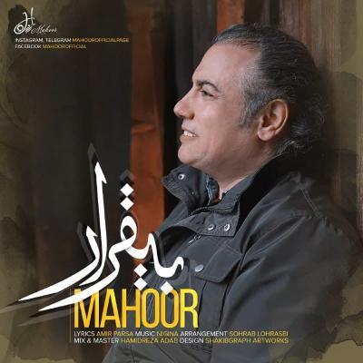 Mahoor - Bigharar