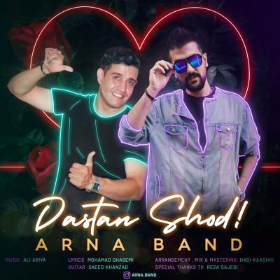 Arna Band - Dastan Shod