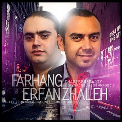 Erfan Jale Ft Farhang - Party