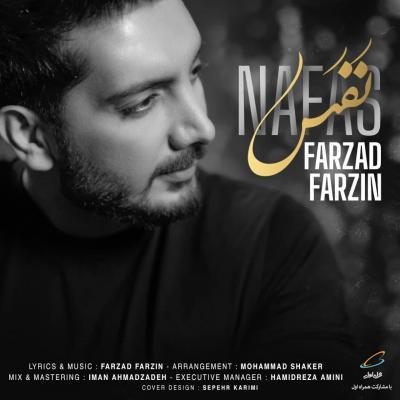 Farzad Farzin - Nafas